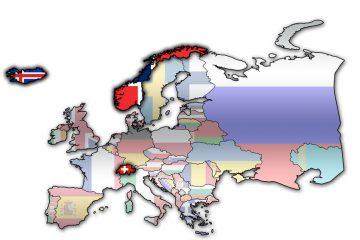 """הסכם אזור סחר חופשי – אפט""""א"""