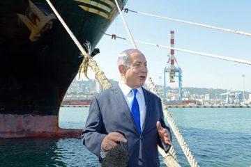 נמל חיפה: אניית MSC נוספת הגיעה מהאמירויות
