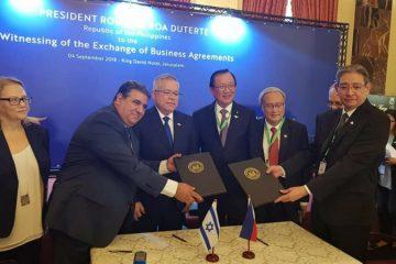 לשכת המסחר ירושלים: נחתם הסכם שת״פ לקידום הסחר עם הפיליפינים