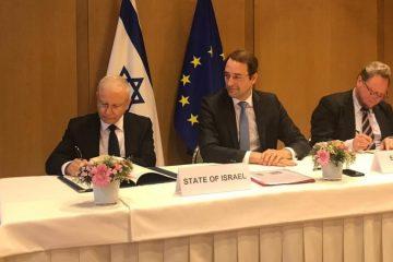 קרואטיה מצטרפת להסכם הסחר בין ישראל לאיחוד האירופי