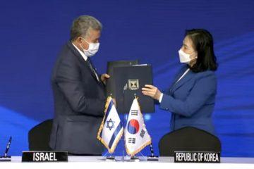 הסכם אזור סחר חופשי בין ישראל ודרום קוריאה נחתם בסיאול